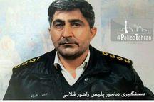 مامور پلیس راهور قلابی تهران دستگیر شد