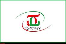 بیانیه جمعیت توسعه و آزادی استان کرمان درباره کابینه دولت