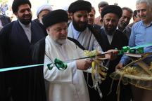 نخستین مرکز پیش دبستانی تخصصی قرآنی در قم افتتاح شد