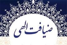 اجرای طرح ضیافت الهی در 50 بقعه متبرکه استان بوشهر