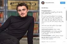 تبریک اینستاگرامی سید حسن خمینی برای تولد پسرش
