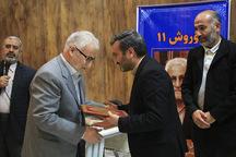 مراسم نکوداشت پژوهشگر پیشکسوت آذربایجان غربی برگزار شد