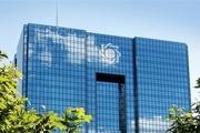 ۱۴ بانک ایرانی با«اوبر بانک»اتریش قراداد امضا کردند
