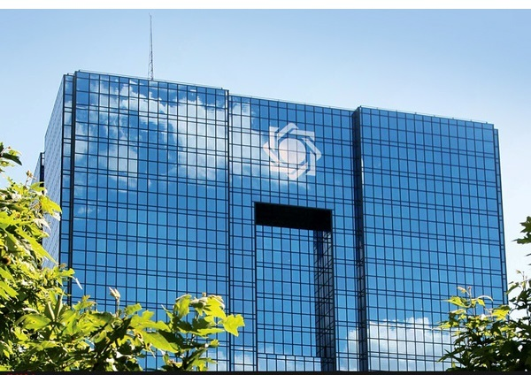 تصویب اختیارات بانک مرکزی برای اجرای برنامه اصلاح نظام بانکی