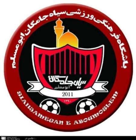 تیم سیاه جامگان مشهد در بجنورد میزبان تیم رقیب خواهد بود