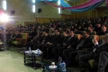 برگزاری همایش تخصصی انقلاب صنعتی 4 در مرکز تربیت مربی