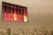 هوای شهر اراک برای گروههای حساس آلوده است