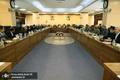 جلسه مجمع تشخیص مصلحت نظام برای تعیین تکلیف لوایح باقی مانده FATF