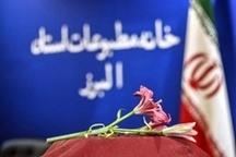 نقد به فعالیت کماثر خانه مطبوعات البرز  لزوم برگزاری مجمع عمومی فوقالعاده