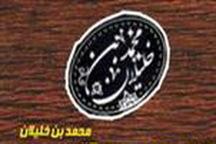 جشنواره محمدبن خلیلان در ارومیه برگزار می شود