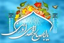 جشن نیمه شعبان در 35 بقعه خراسان جنوبی برگزار می شود