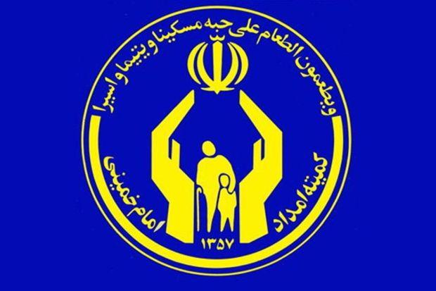 19500 یتیم و کودک نیازمندتحت پوشش کمیته امداد تهران است