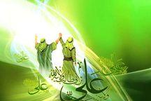 عید غدیر فرصتی مغتنم جهت تبیین اهمیت ولایت در جامعه اسلامی است