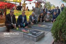 مزار شهدای آذربایجان غربی عطرافشانی شد