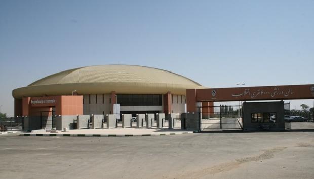 فضاهای ورزشی همدان سه روز تعطیل است