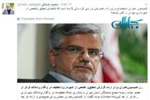 انتقاد صادقی از کمیسیون عمران مجلس