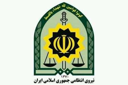 اجرای ناموفق نقشه زورگیری سارقان در کرمانشاه