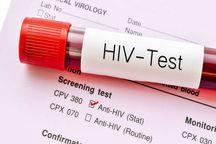 معاون بهزیستی: آموزش در خصوص بیماری ایدز کمرنگ است