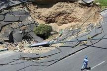 فرونشست زمین تهران را تهدید می کند