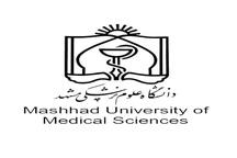 کاهش اعتبارات پژوهشی از چالشهای دانشگاه علوم پزشکی مشهد است