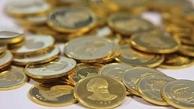 قیمت یک میلیون تومانی برای سکه
