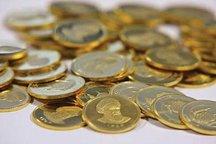 قیمت سکه نزولی شد