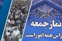 چکیده مهمترین محورهای خطبه نماز جمعه شهرستان های استان یزد