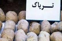 کشف 14 کیلوگرم تریاک در عملیات مشترک پلیس چهارمحال وبختیاری و اصفهان