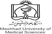 بازدید مسئولان خراسان رضوی از طرح های عمرانی دانشگاه علوم پزشکی مشهد