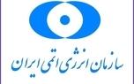 ظرفیت غنی سازی ایران امروز به میزان هشت هزار و 660 سو رسید