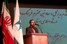 مدیرکل اداره فرهنگ و ارشاد آذربایجان شرقی: فرهنگ و هنر ارزش افزوده ایجاد کند