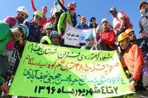 صعود کوهنوردان نجف آباد به قله علم کوه