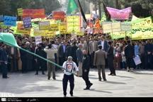 فریاد استکبارستیزی کرمانی ها در 13 آبان گوش فلک را کر کرد