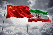 نشست مشورتی ایران و چین درباره برجام