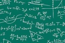 مسابقه ریاضی آسان انتخابی جهانی در بجنورد برگزار شد