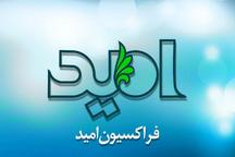 درخواست جمعی از نمایندگان و فراکسیون امید برای پایان دادن به اعتصاب غذای حجت الاسلام کروبی