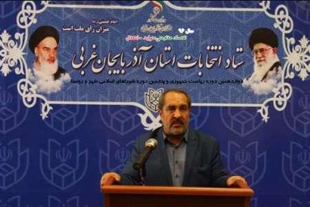 بیش از یکهزار نامزد انتخابات شوراها در آذربایجان غربی ثبت نام کردند