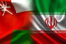 ابلاغ مصوبه دائمی شدن مقررات لغو روادید یکطرفه برای ورود اتباع عمان