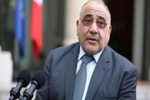 نخستوزیر عراق: تحریمهای آمریکا علیه ایران به ما مربوط نمیشود/ تحریمهایی که آمریکا علیه ایران اتخاذ کرده، تحریمهای بینالمللی نیستند