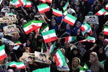 قدردانی دفتر رئیس جمهور از مردم استان گیلان
