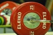 یک گیلانی مربی تیم ملی وزنه برداری شد