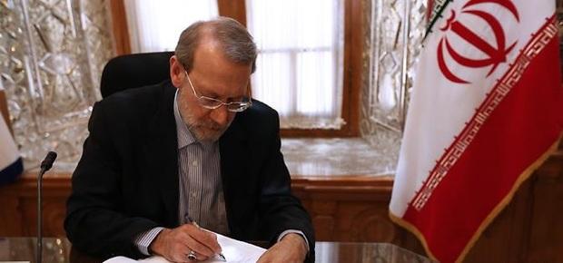 پیام تبریک رییس مجلس شورای اسلامی به روسای مجالس کشورهای اسلامی به مناسبت عید قربان