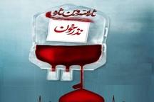 نذر خون در استان اصفهان تا اربعین حسینی (ع)ادامه دارد