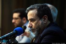 مقاومت حداکثری، سیاست ایران در مقابل فشار حداکثری آمریکا