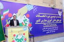 انتخابات شوراهای دانشآموزی مدارس فارس برگزار شد