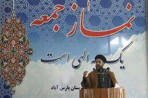 نظام جمهوری اسلامی ایران قابل مقایسه با هیچ نظامی در سطح جهان نیست