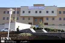 بیمارستان 230 تختخوابی آیت الله بروجردی به بهره برداری رسید