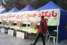 برپایی ۲۸۳ پایگاه کمیته امداد خراسان جنوبی در عید قربان