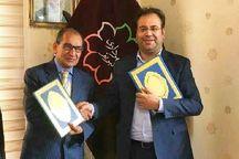 شهرداری تبریز با شرکت اتریشی تفاهمنامه همکاری امضا کرد
