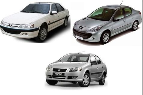 پیش فروش ۴ محصول ایران خودرو از فردا (۲۴ دی) + جزییات